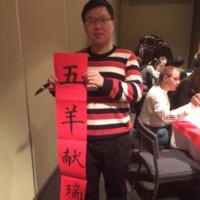 qwezhangqi's photo