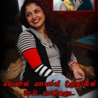 janakaprabath's photo