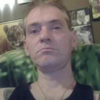 isobar's photo