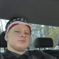 Gunnar 's photo