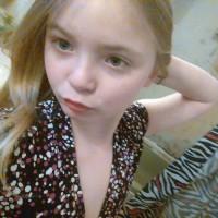katiehale3's photo