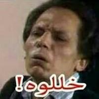 حسان's photo