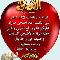 Moh Mohamed's photo