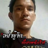 nunqnew's photo