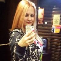 Annet's photo