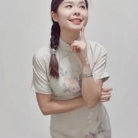 Sunshine's photo
