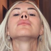 celestina's photo