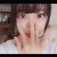 Aine's photo
