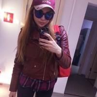 Romaine's photo