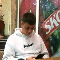 Chat Online Suceava | Sentimente
