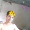 pwah's photo