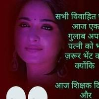 sanjeev's photo