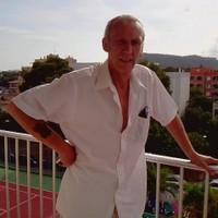 Strayduck's photo