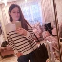 Victoria's photo