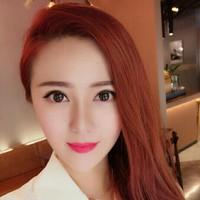 Online Dating Hefei