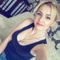 Liana's photo
