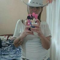 gabucha's photo