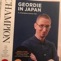 Tokyo personals