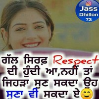 JASHAN DHILLON 's photo