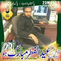 Sajid2913's photo