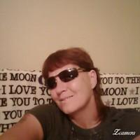 Trisha418's photo